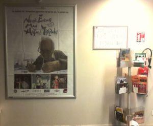 Affiche de Never-ending Man à l'ABC