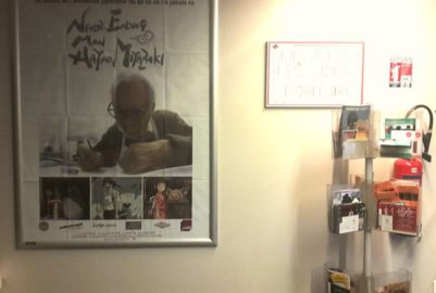 Hayao Miyazaki : nostalgie à l'ABC
