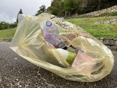 Photo d'illustration: Un kilo de déchets, à l'image de celui ramené par l'instagrameur Bgin Clean lors d'une promenade. ©Robin Lopez